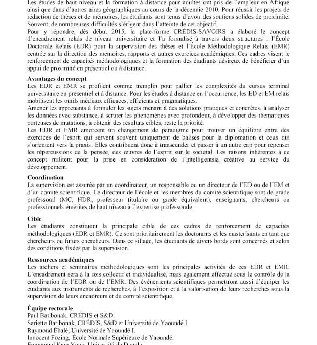 Inception Note: École Doctorale Relais (EDR) – École Méthodologique Relais (EMR), par Sariette et Paul Batibonak, CRÉDIS-SAVOIRS
